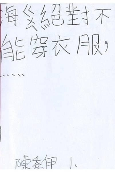 RW05陳喬伊 (2).jpg