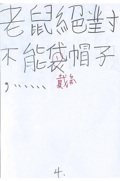 RW05陳喬伊 (5).jpg