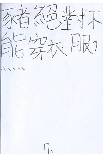 RW05陳喬伊 (8).jpg