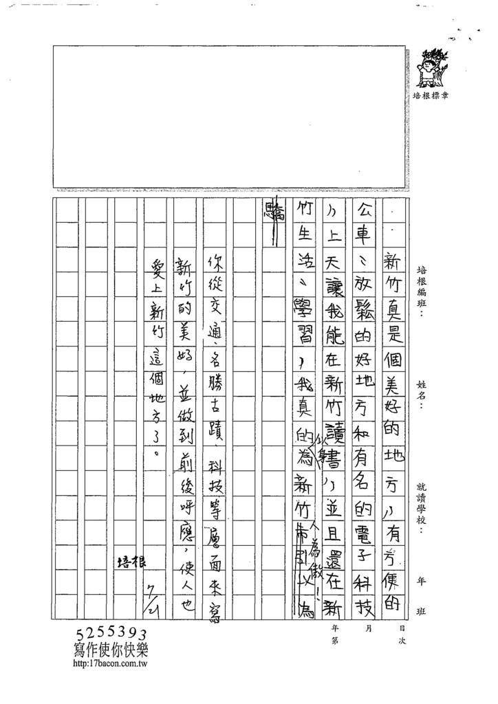 107W6405陳昱安 (3).jpg