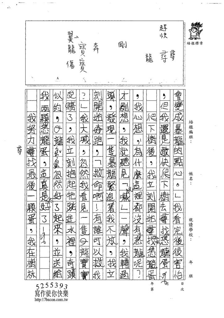 107夏W5104曾心耘 (2).jpg