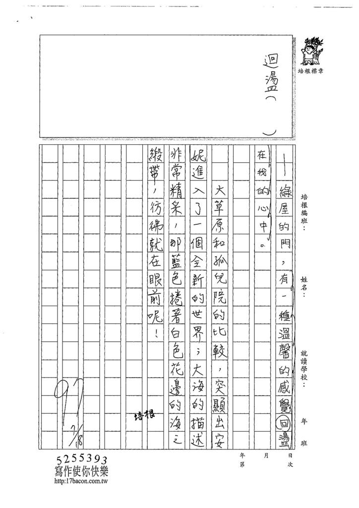 107W6104吳瑄綸 (4).jpg