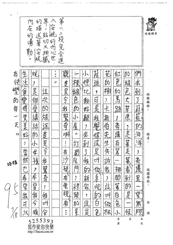 107W6104黃柏諺 (3).jpg