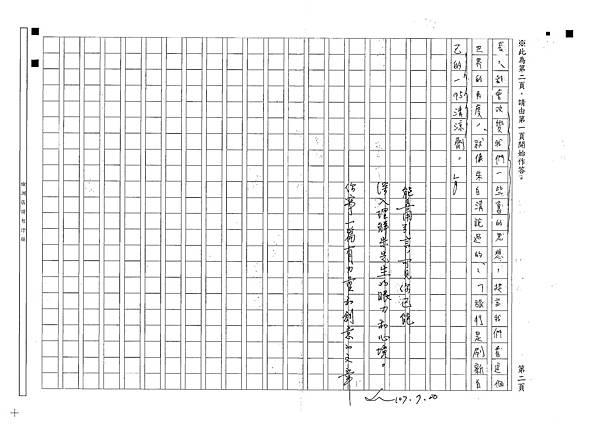 107WJ02張宸銘 (2).jpg