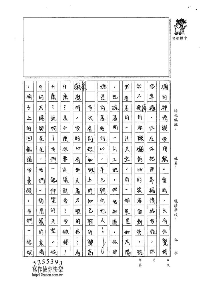 107L03高宛妤 (2).jpg