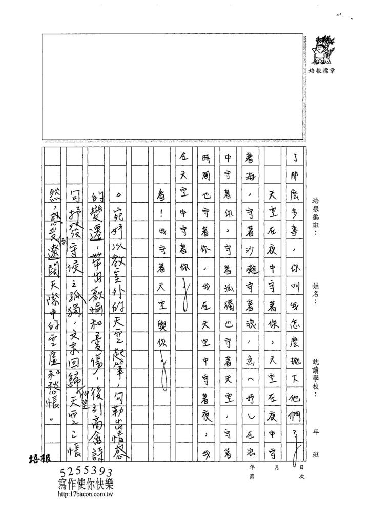 107L03高宛妤 (3).jpg