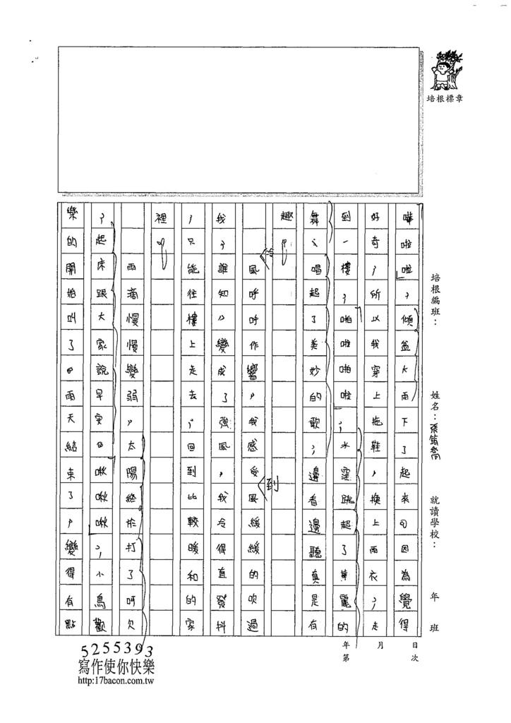 107V08張筠喬 (2).jpg