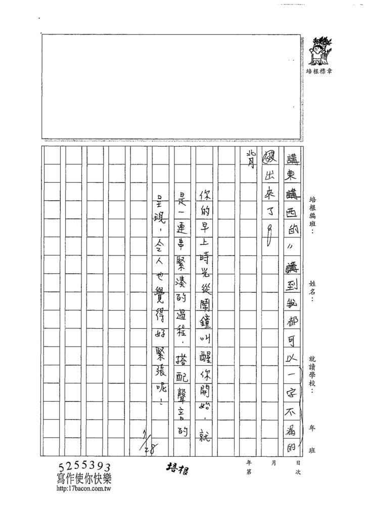 107V08劉家瑀 (3).jpg