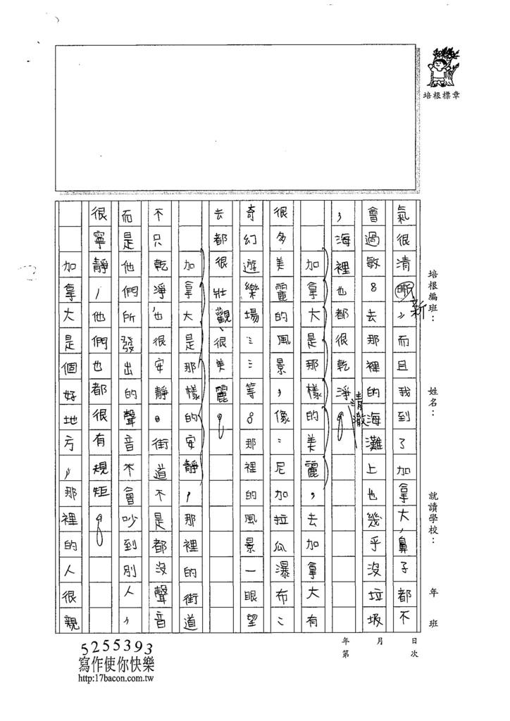 107W6106林莉菁 (2).jpg