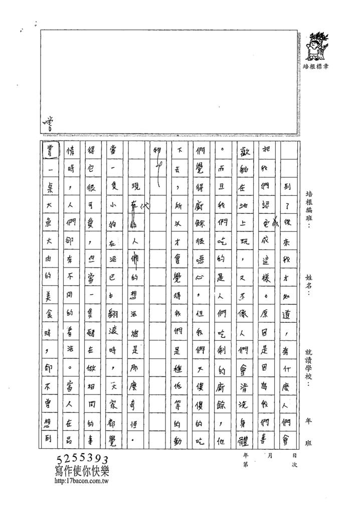 107L05王悅謙 (2).jpg
