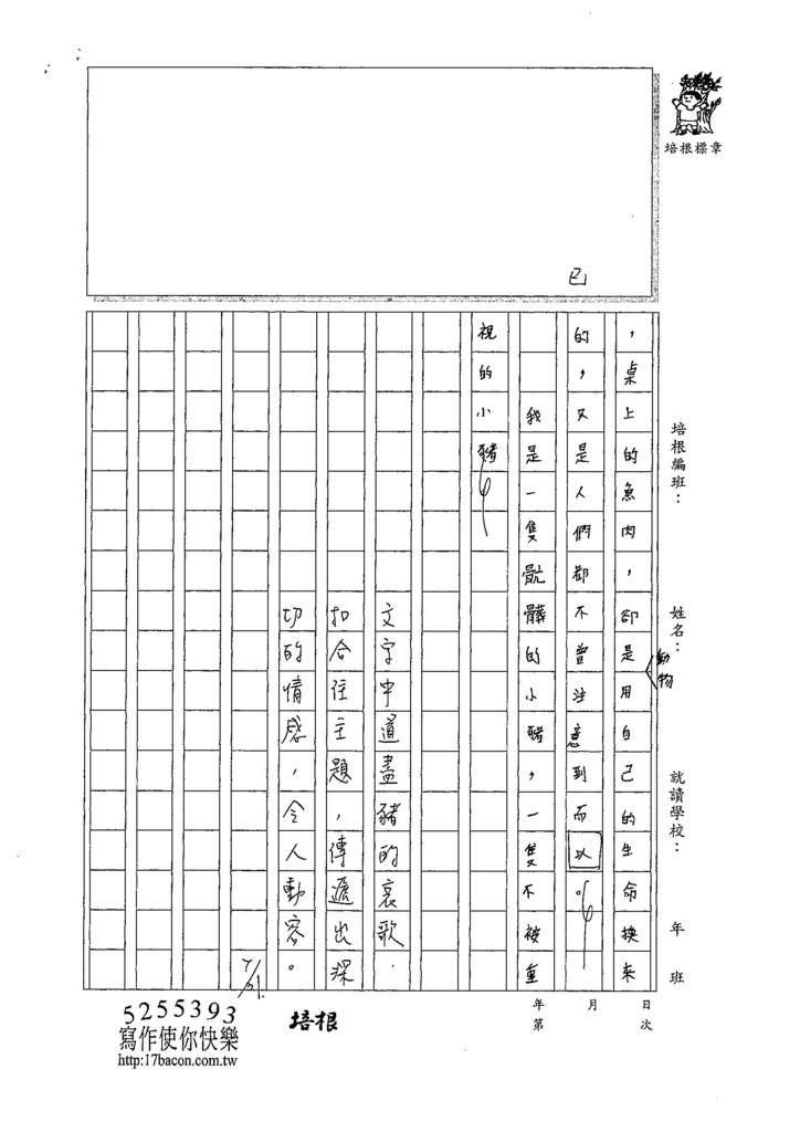 107L05王悅謙 (3).jpg