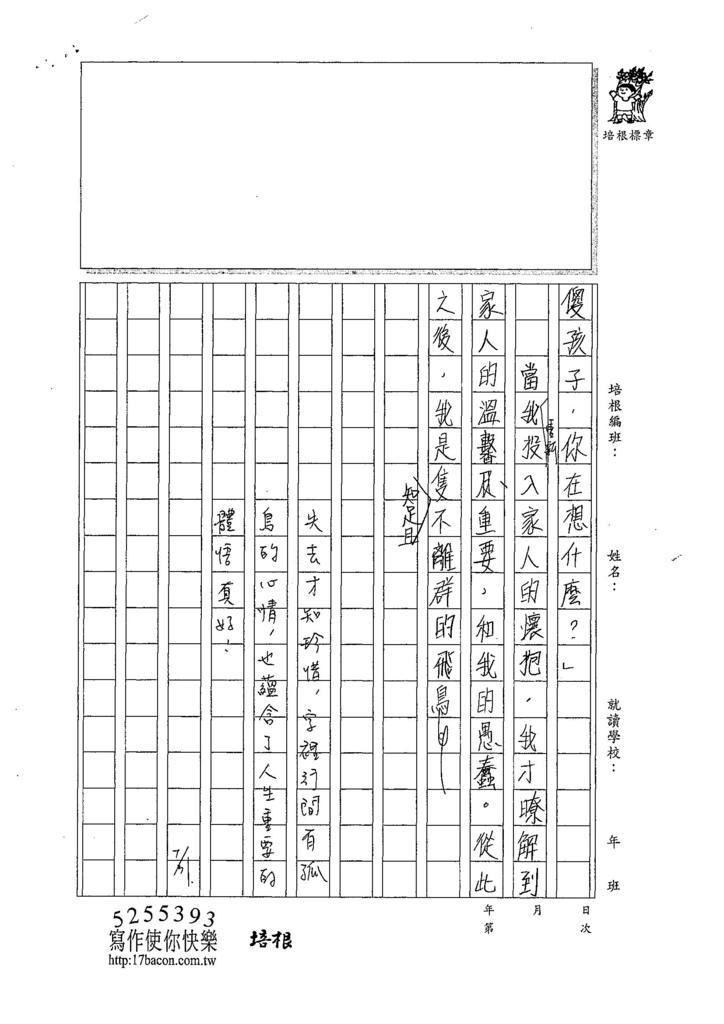 107L05蔡怡安 (3).jpg