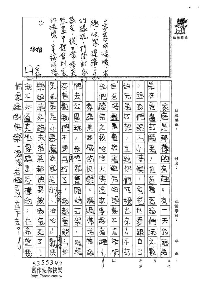 107W6106李亭蓉 (2).jpg