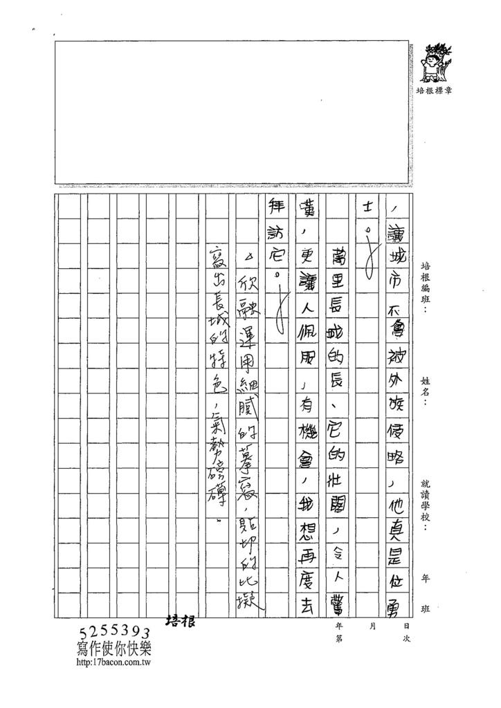 107W6106蔡欣融 (2).jpg