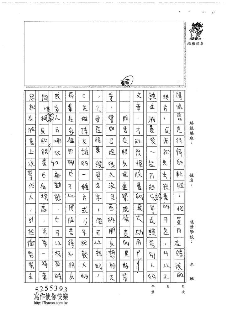 107WG106林靖軒 (2).jpg