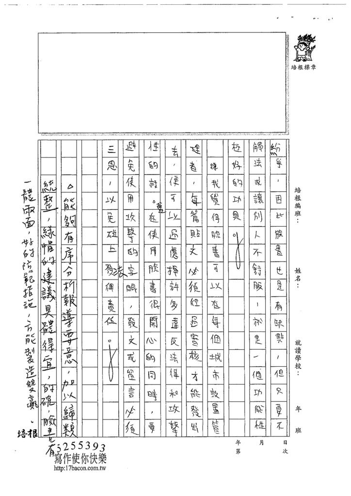 107WG106林靖軒 (3).jpg
