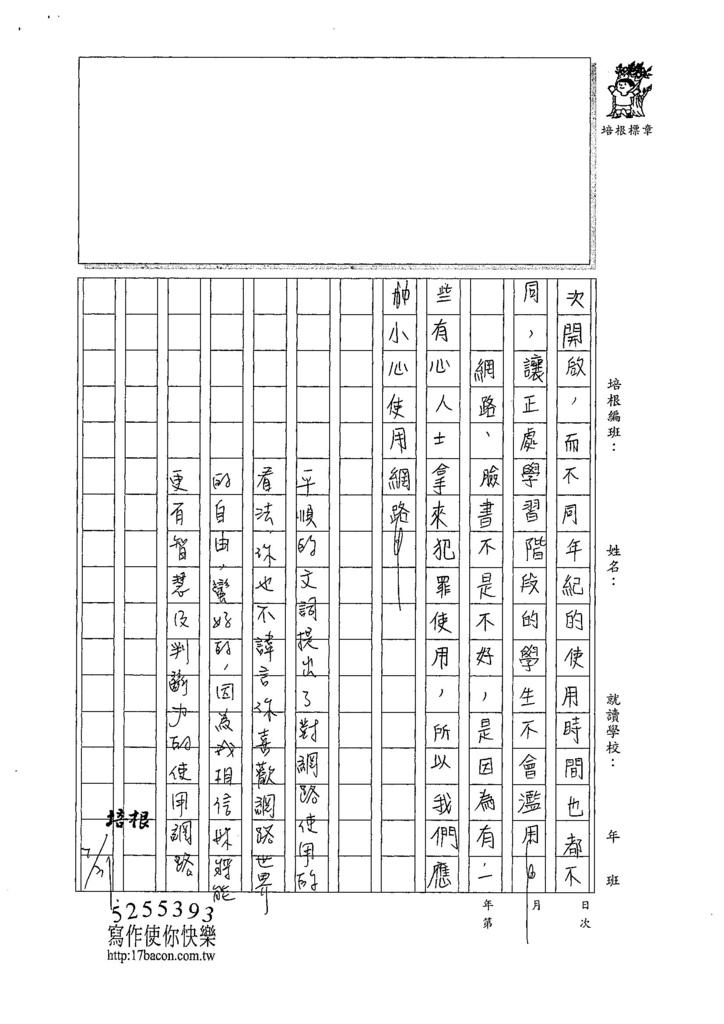 107WG106郭芯妤 (3).jpg