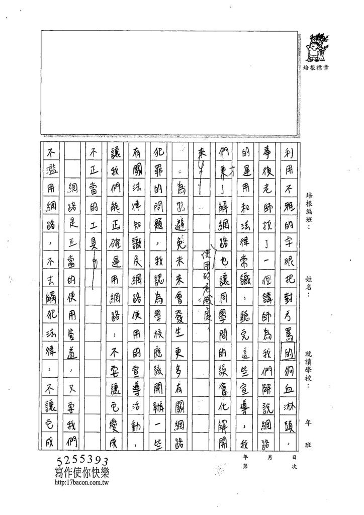 107WG106黃盈瑄 (2).jpg