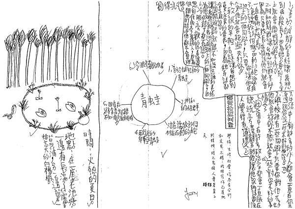 107WA106劉得兆.jpg