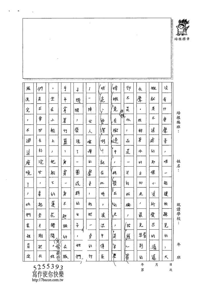 107V10王悅謙 (2).jpg