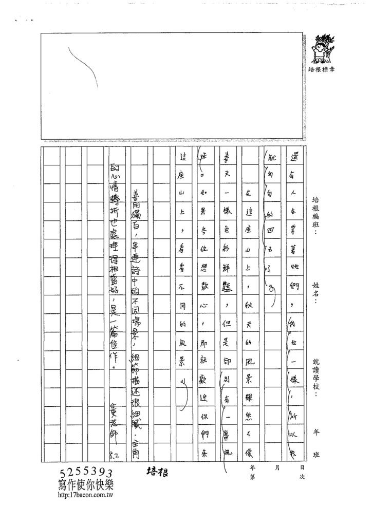 107V10王悅謙 (3).jpg
