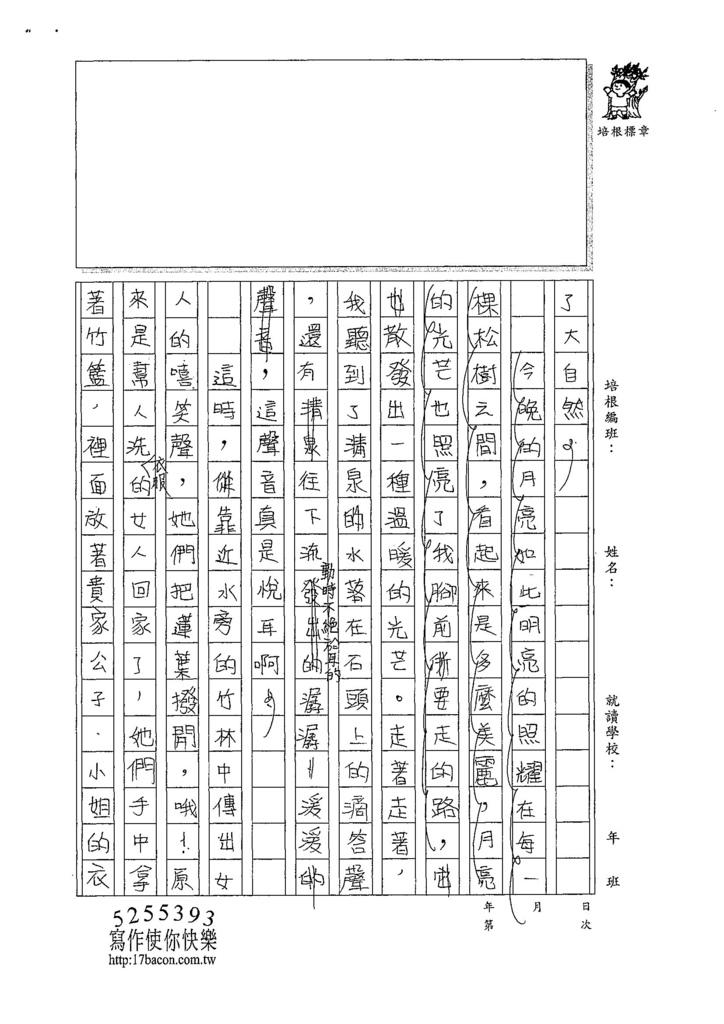 107V10吳瑄綸 (2).jpg