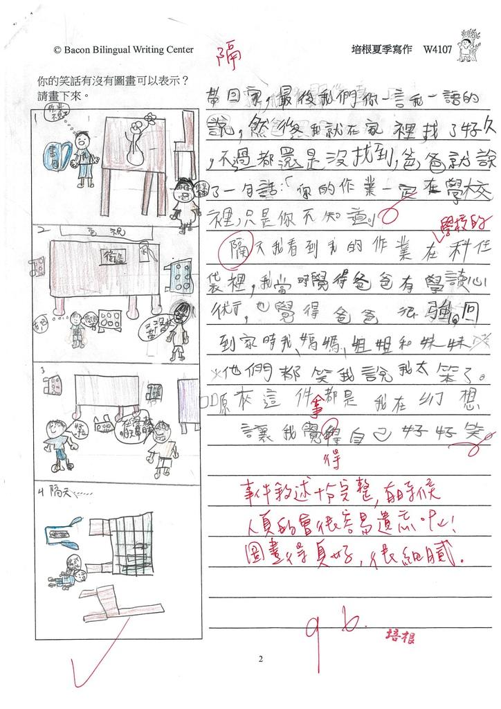 107W4107林旭哲 (2).jpg