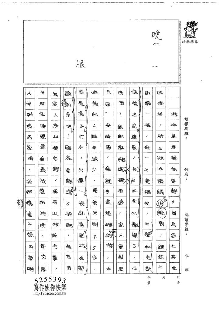 107W6106張季濰 (2).jpg