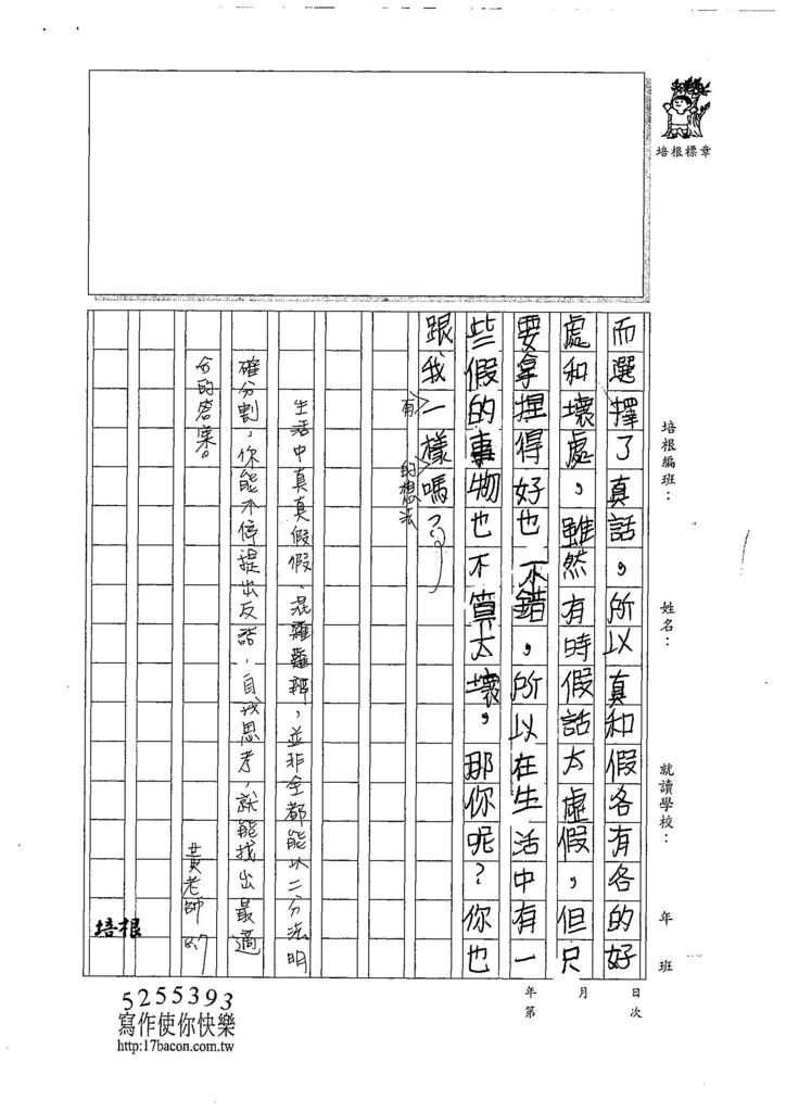 107V11賴銘恩 (3).jpg