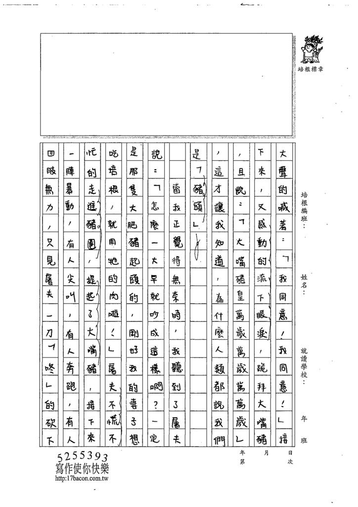 107WA107張云曦 (2).jpg