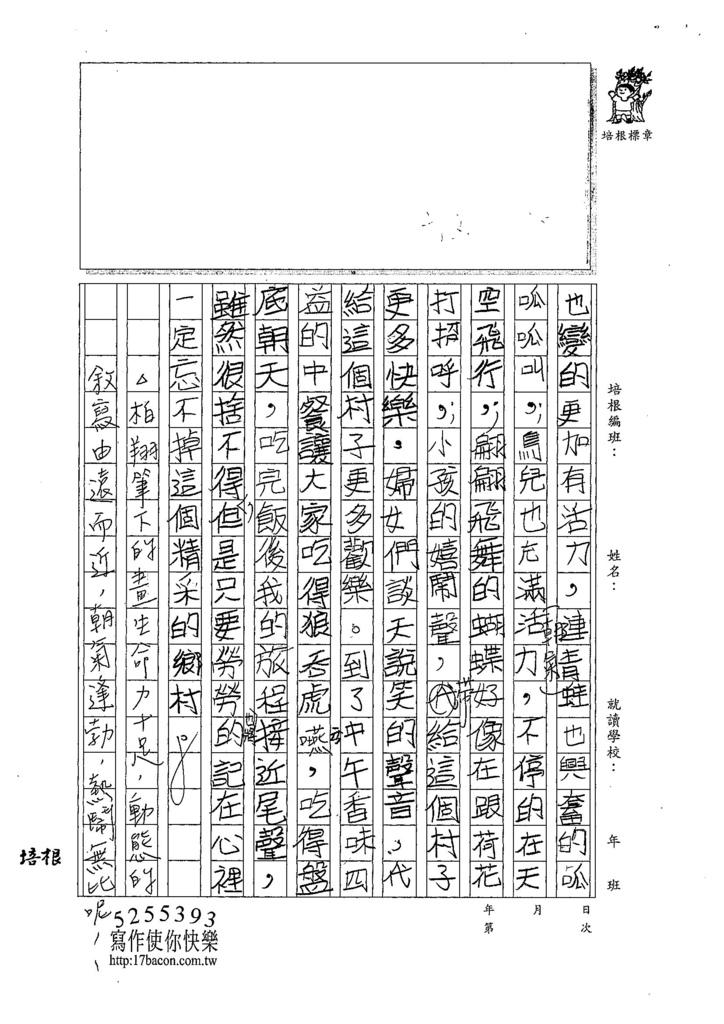 107TSW301鈕柏翔 (2).jpg