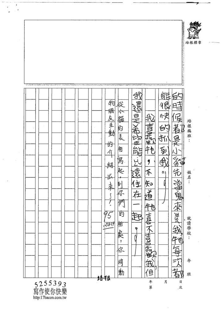 107TBW302李沛沂 (2).jpg