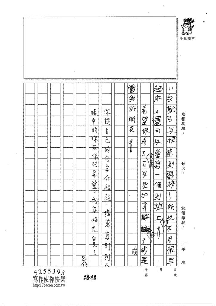 107TMW301謝晴宇 (3).jpg
