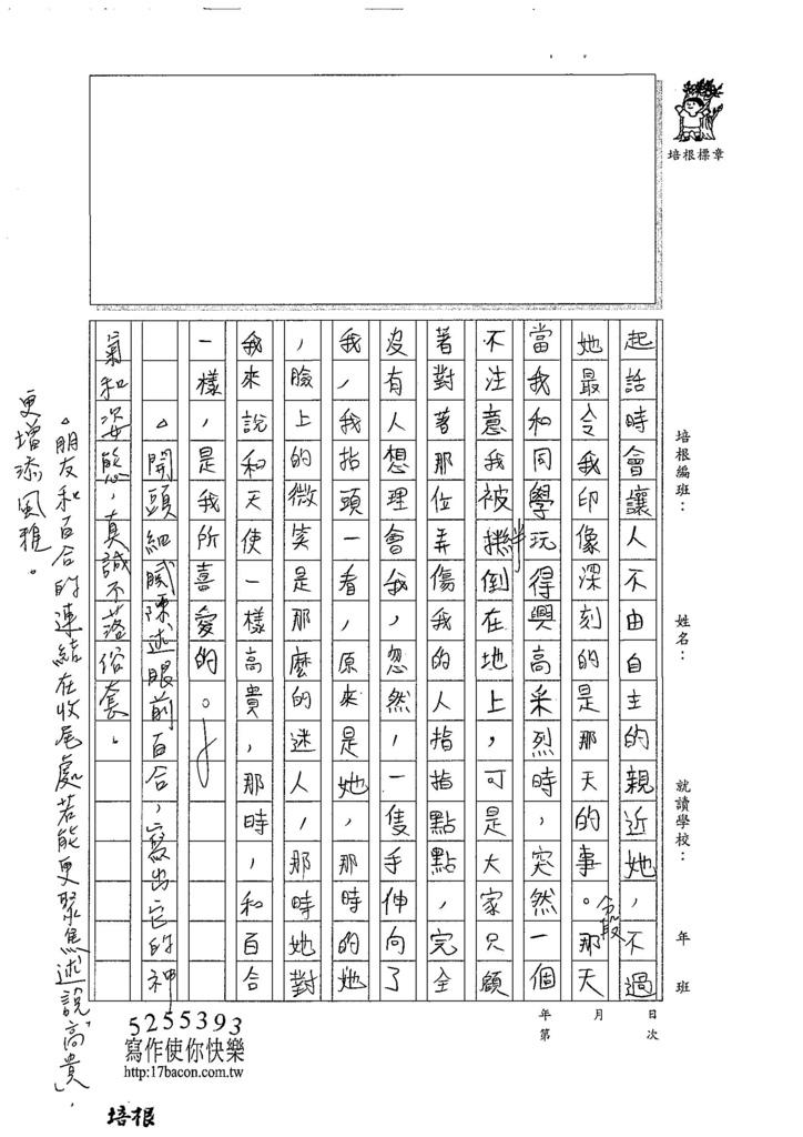 107W6107 彭思瑀 (2).jpg