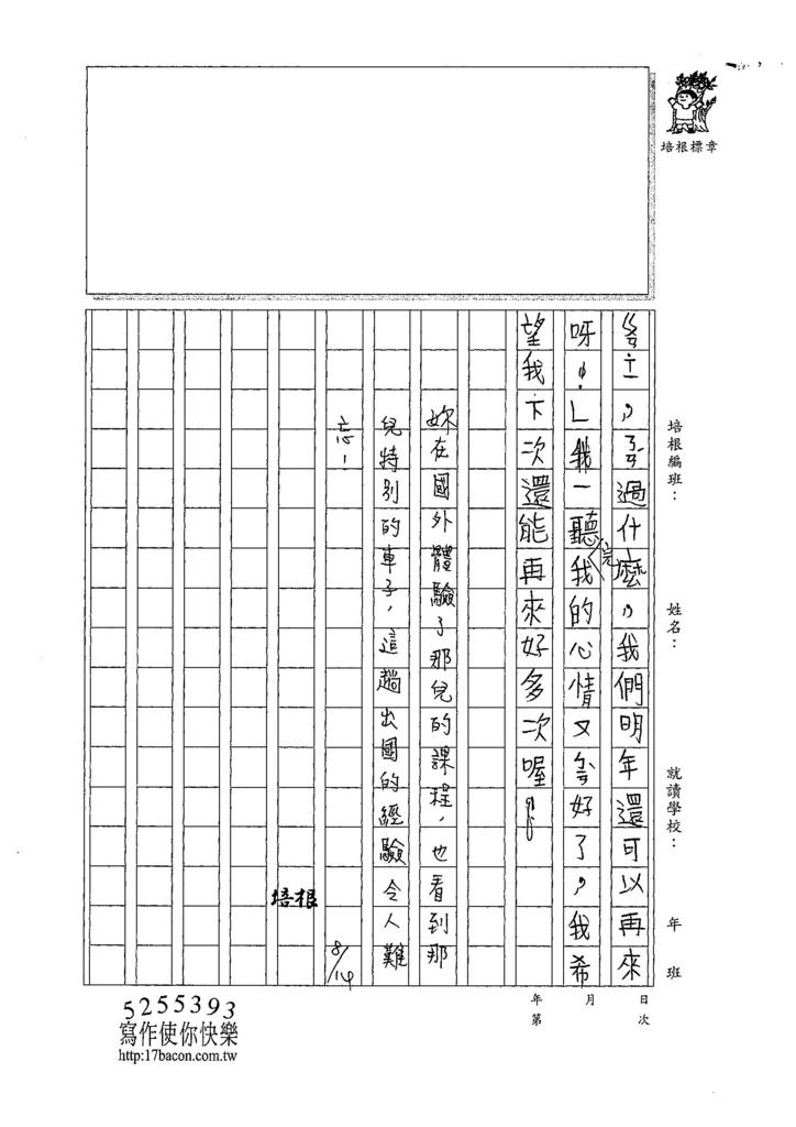 107TMW302吳宥昀 (3).jpg