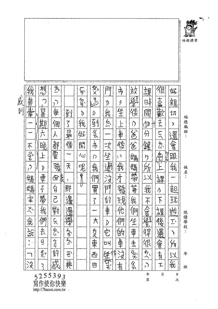 107TMW302吳宥昀 (2).jpg