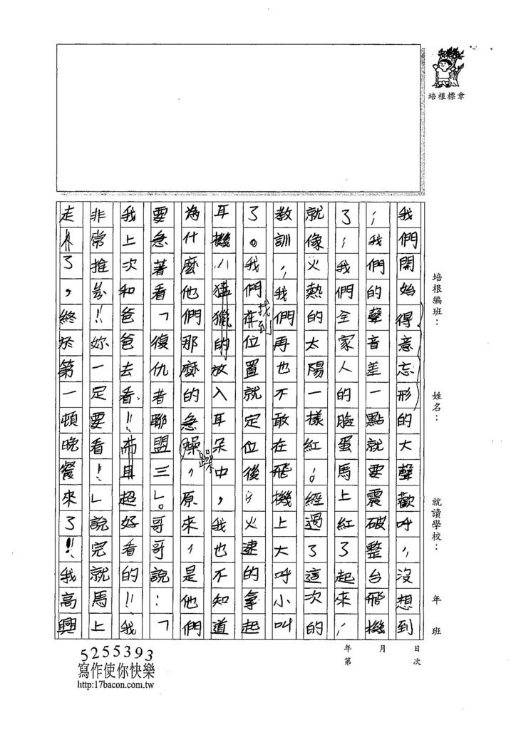 107TMW302柯晴若 (2).jpg