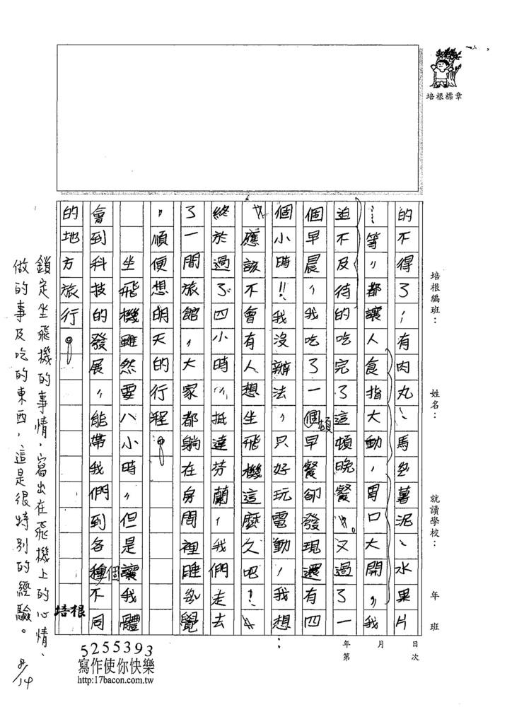 107TMW302柯晴若 (3).jpg