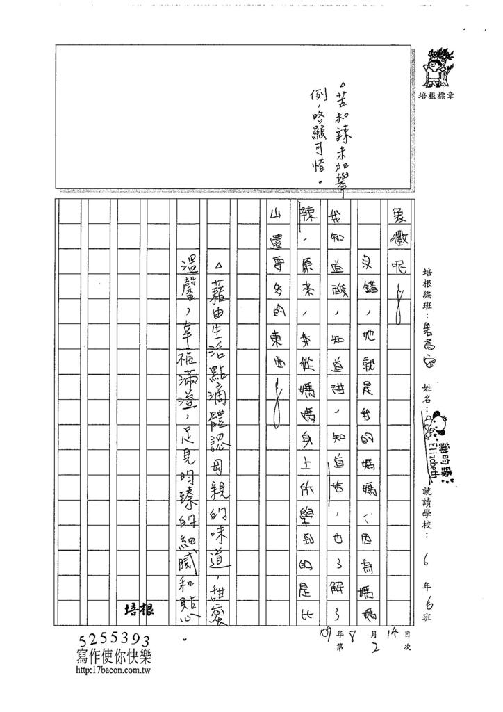 107TSM302謝昀臻 (3).jpg