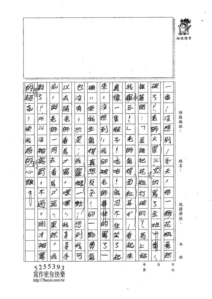 107TMW303柯晴若 (2).jpg