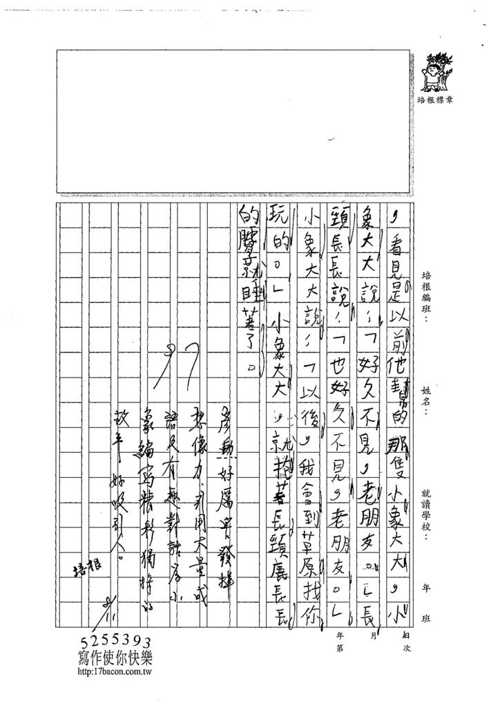 107W3108陳彥勳 (3).jpg