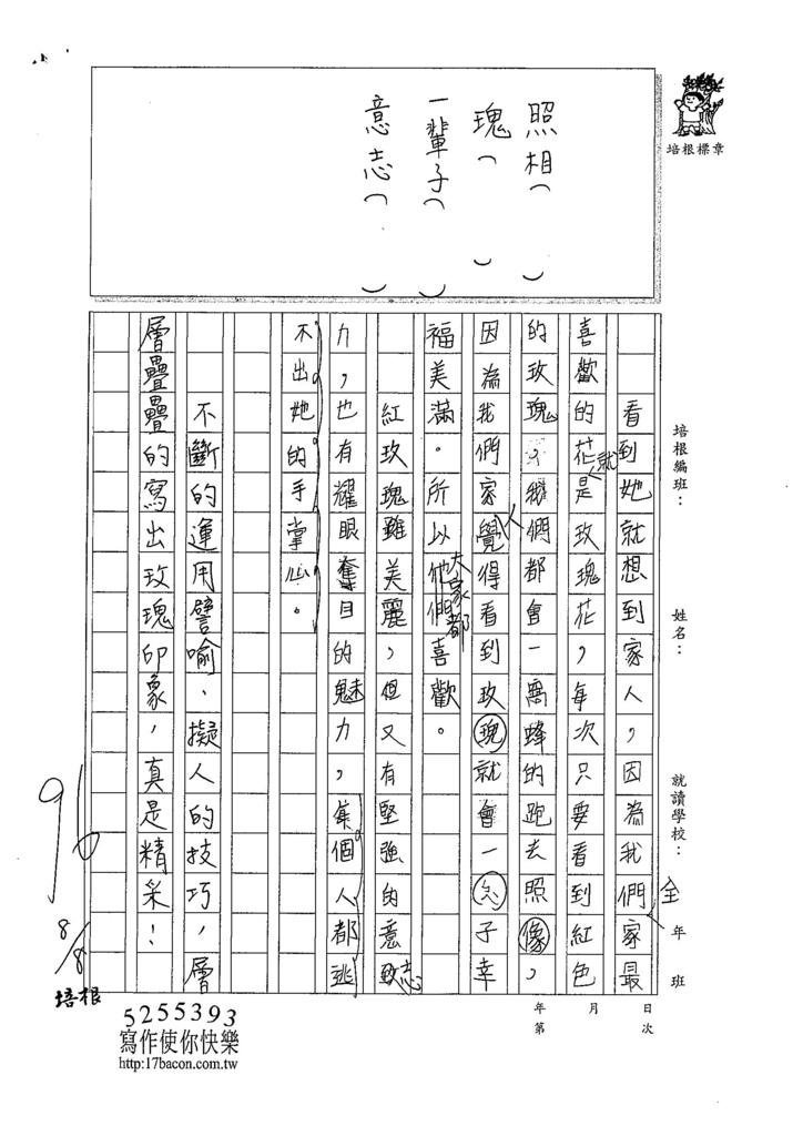 107W6107黃冠云 (2).jpg