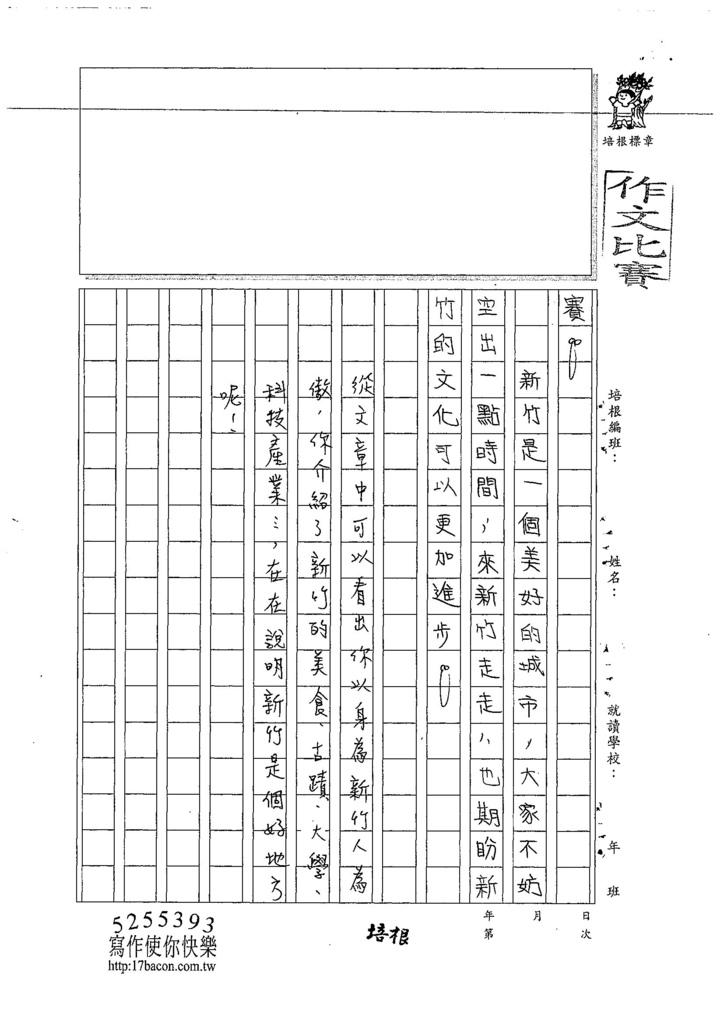 107W6105黃奕甯 (4).jpg