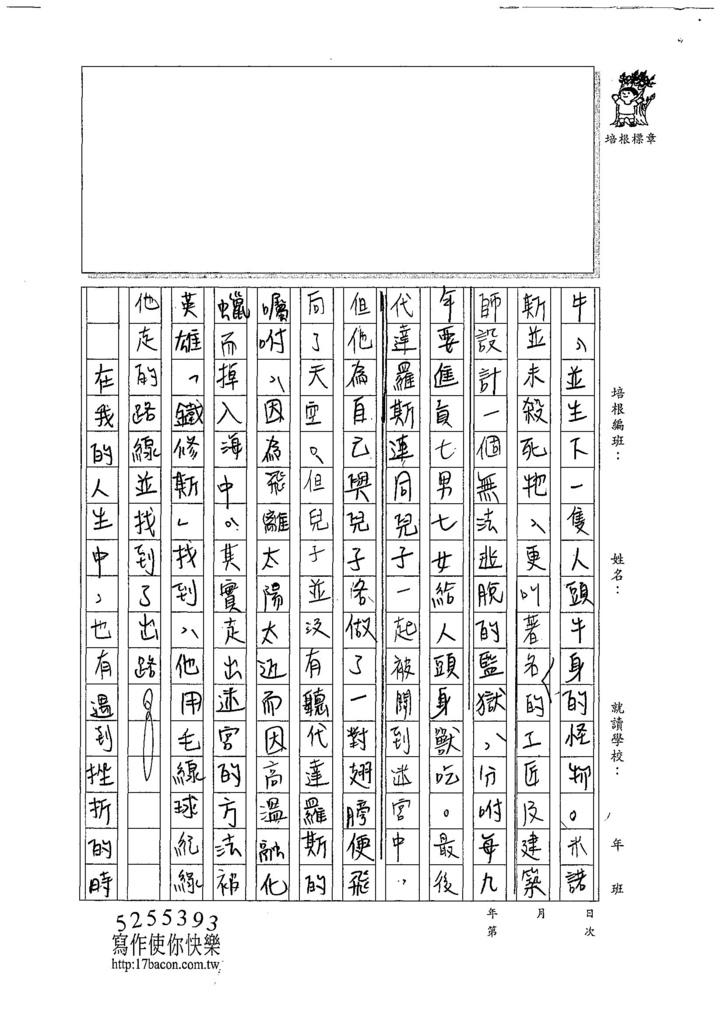 107WH104吳蕙旻 (3).jpg