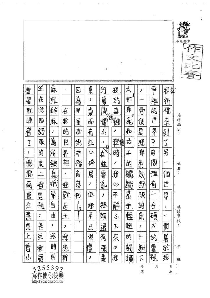 107WG105張羽萱 (2).jpg