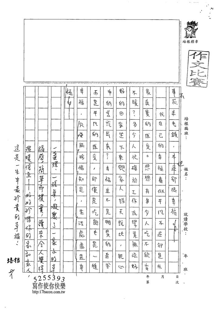 107WG105林靖軒 (3).jpg