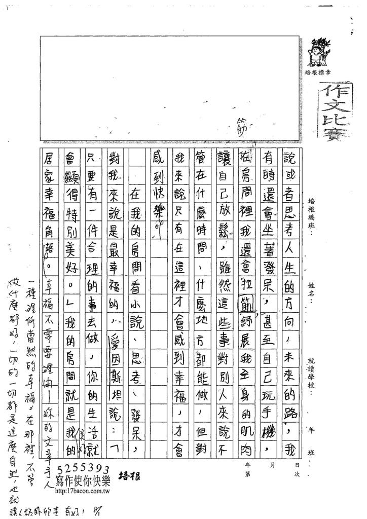 107WG105張羽萱 (3).jpg