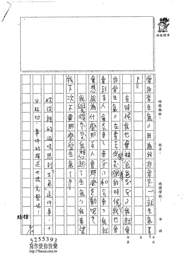 107TMW304吳宥昀 (2).jpg