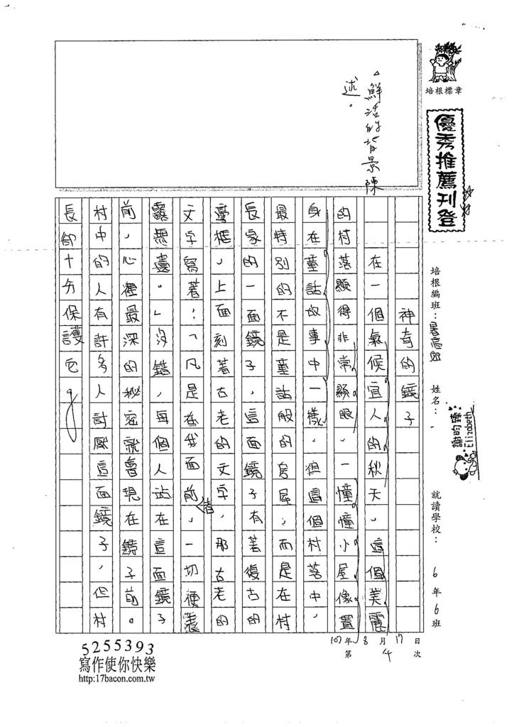 107TSW304謝昀臻 (1).jpg