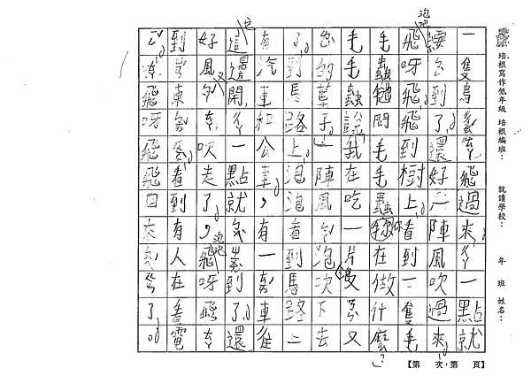 107TBW305羅唯軒 (2).jpg